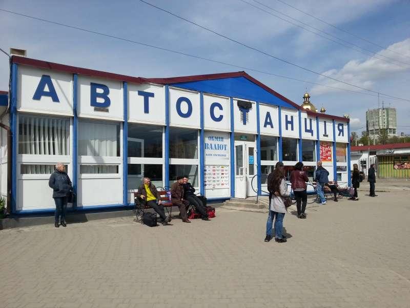 """Результат пошуку зображень за запитом міжміський вокзал фанківськ"""""""